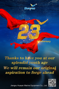 Celebrate the 23rd Anniversary of Huayan